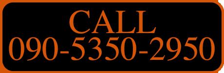 090-5350-2950